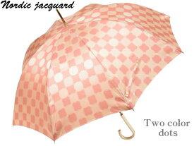 槙田商店 レディース長傘 おしゃれなノルディックジャガード8本骨雨傘 Two color dots/2色ドット(ローズ) 甲州織 北欧デザイン 日本製 女