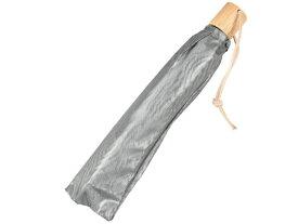 スパッタリング折りたたみ日傘 男女兼用 パラソル 男の日傘 日傘男子 紫外線防止 UVカット加工 日本製