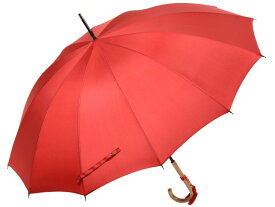 おしゃれな浅張りフォルムのラタン(籐)ハンドル 12本骨 レディース長傘(レッド) 親骨55cm 雨傘 かさ工房ワカオ 日本製傘 Tokyo Made WAKAO 婦人 女
