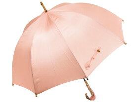 深張りフォルムのバンブーハンドル 8本骨 レディース長傘 ローズ(サーモンピンク) 親骨60cm おしゃれ かさ工房ワカオ 寒竹 手元 日本製傘 雨傘 Tokyo Made WAKAO 婦人 女