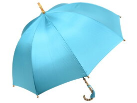深張りフォルムのバンブーハンドル 8本骨 レディース長傘 ターコイズブルー 親骨60cm おしゃれ かさ工房ワカオ 寒竹 手元 日本製傘 雨傘 Tokyo Made WAKAO 婦人 女