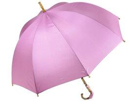深張りフォルムのバンブーハンドル 8本骨 レディース長傘 ライラック 親骨60cm おしゃれ かさ工房ワカオ 寒竹 手元 日本製傘 雨傘 Tokyo Made WAKAO 婦人 女