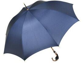 おしゃれな細巻スタイルのラタン調ハンドル 8本骨 レディース長傘(ネイビー) 親骨55cm 雨傘 かさ工房ワカオ 日本製傘 Tokyo Made WAKAO 婦人 女