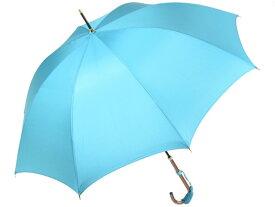 おしゃれな細巻スタイルのラタン調ハンドル 8本骨 レディース長傘(ターコイズブルー) 親骨55cm 雨傘 かさ工房ワカオ 日本製傘 Tokyo Made WAKAO 婦人 女