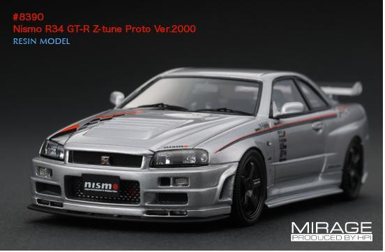 1/43 ニスモ R34 GT-R Z-tune Proto Ver.2000 8390 【hpi-racing/ミラージュ】【4944258083902】