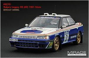 1/43 スバル レガシィ RS 1991 マンクスインターナショナルラリー 2位 #2 F.シャトリオ 8270 【hpi-racing/MIRAGE】【4944258082707】