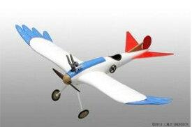 「風立ちぬ」二郎の鳥型飛行機【ファインモールド】【4536318620068】