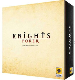 Knights Poker(ナイツポーカー) 180046 【スタジオムンディ】【4580653180046】