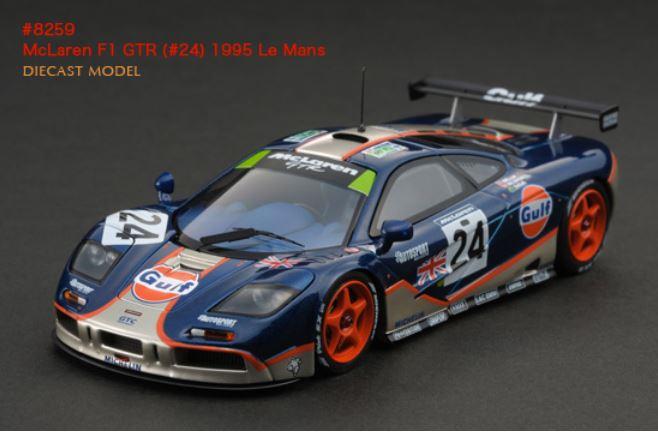 1/43 マクラーレン F1 GTR 1995 ルマン24H 総合4位 #24 R.ベルム/M.サラ/ M.ブランデル【hpi-racing】【8259】【4944258082592】