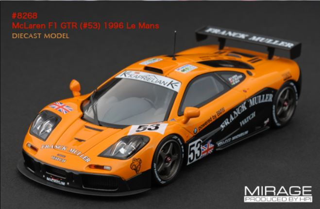 1/43 マクラーレン F1 GTR フランクミュラー 1996 ルマン24H #53 【hpi-racing/キッドボックス特注】【8268】【4944258082684】