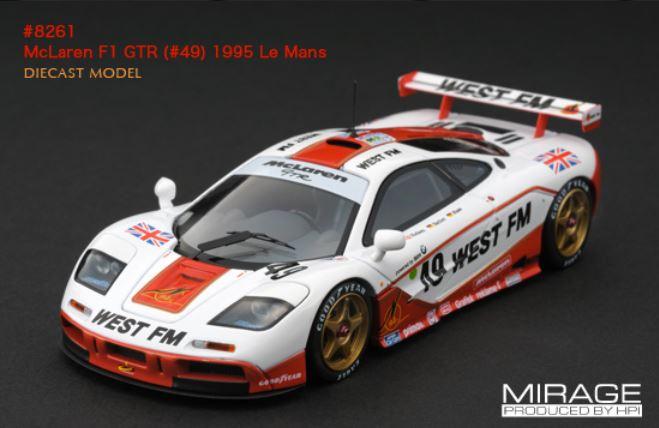 1/43 マクラーレン F1 GTR(#49)1995 ル・マン【hpi-racing】【8261】【4944258082615】