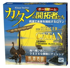 カタンの開拓者たち 航海者版 001658 【ジーピー】【4543471001658】