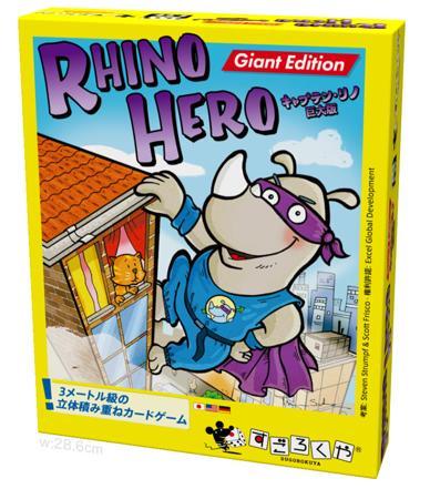 キャプテン・リノ巨大版(第二版) / Rhino Hero Giant Edition 800410 【すごろくや】【4571345800410】