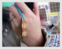 【型破り木札切彫り携帯ストラップ】