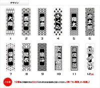 アクリル携帯ストラップ200円母の日プレゼント結婚式席札