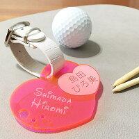 ゴルフネームプレートダブルハートピンク/レッド《名入れ無料》/日本語とローマ字で名前を入れて!ゴルフネームタグ/女性に大人気!ダブルハート型デザイン/カラーアクリル(レッド、ピンク)