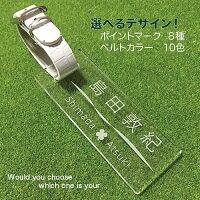 ゴルフネームプレート【クリア・片面マークデザイン】