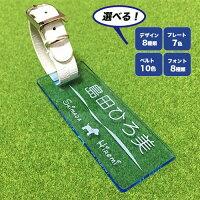 ゴルフネームプレートカラー片面デザイン
