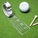 【月間優良ショップ】ゴルフ ネームプレート ネームタグ アクリル 透明(クリア) ゴルフバッグ ネームプレート シンプル おしゃれ 選べ…