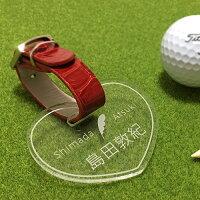 ゴルフネームタグハート型クリア