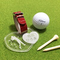 ゴルフネームプレートダブルハートクリア