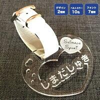 【名入れ無料】ハートデザイン中破りゴルフネームタグ/ネームプレート/日本語とローマ字を入れて/かわいいハート形/ランドセルやバッグにもおすすめ