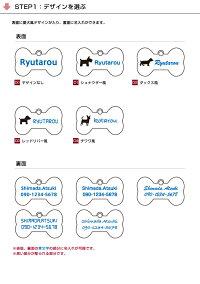 迷子札/骨型/アルミキーホルダー/ペットバージョン/タグリング