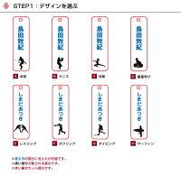 【スポーツデザイン2/縦型】クリアアクリルストラップ