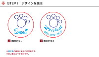 【名入れ無料】肉球デザインの迷子札ドッグネームタグサークルタイプ/かわいい丸型デザイン