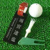 ゴルフネームプレートブラックアクリル/黒/ブラック/ゴルフバッグ/ネームタグ/選べるベルトカラー12色/3書体《名入れ無料》