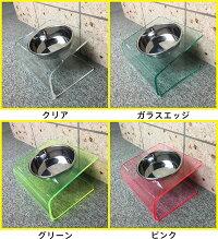 【送料無料】猫食器台アクリルステンレスフードボウルウォーターボウル付きシングル傾斜