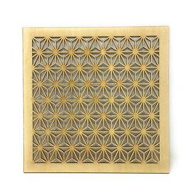ウォールデコ 組子調 【和風アートパネル 木製 麻の葉】(30cmx30cm) シナ合板 和 モダン ウォールアート インテリア パーテーション 組子細工調 木製 レリーフ 壁飾り 和風 壁掛け 送料無料 特注品承ります
