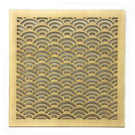 ウォールデコ 組子調 【和風アートパネル 木製 青海波】(30cmx30cm) シナ合板 和 モダン ウォールアート インテリア パーテーション 組子細工調 木製 レリーフ 壁飾り 和風 壁掛け 特注加工承ります 送料無料