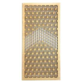 ウォールデコ 組子調 【和風アートパネル 木製 麻の葉・菱(60X30センチ)】シナ合板 和 モダン ウォールアート インテリア パーテーション 組子細工調 木製 レリーフ 壁飾り 和風 壁掛け 送料無料 特注品承ります