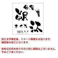 【送料無料】オリジナルメッセージ入り命名額命名記念出産祝い内祝いに最適!秋田杉一枚板使用