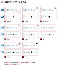 ゴルフネームプレート【ブラック・両面デザイン】デザイン
