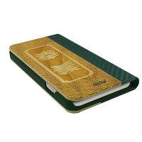 【メール便送料無料】iPhone7ケースiPhone7Plusケース木製手帳型和柄名入れ無料