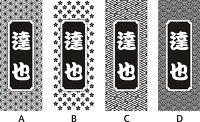 デザイン/ABCD(名前入)