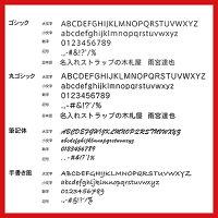 【書体】ゴシック/丸ゴシック/筆記体/手書き風