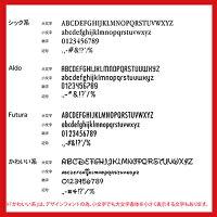 【書体】シック系/Aldo/Futura/かわいい系