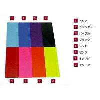 プレート8種類【アクア/ラベンダー/パープル/ブラック/レッド/ピンク/オレンジ/グリーン】