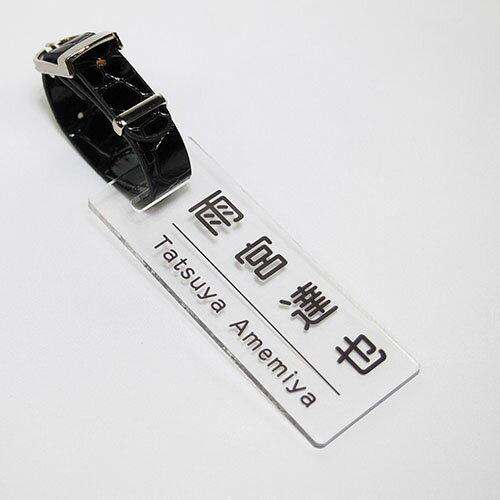 ゴルフ ネームプレート ネームタグ スクエアタイプ クリア カラー文字 ブラック