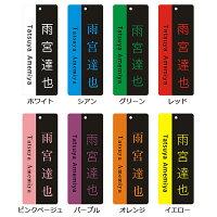 カラフルブラック【カラー8種類】