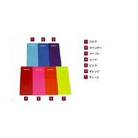 プレートカラー7種類