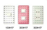 【スタイル】カラフル・スイッチ・コンセントカバー/ドット柄