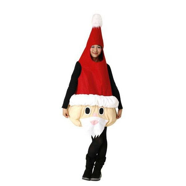 ビッグサンタ!男女兼用!(cs0244)【クリスマス・仮装・変装・パーティーグッズ・コスチューム】