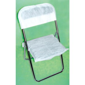 パイプ椅子カバー背部分+座部分1セット(50脚分)Mサイズ!使い捨て!【会場設営・卒業式・式典・販売】