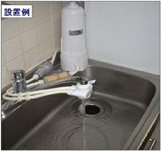 浄水器 60℃までOK!医王石セラミック浄水器「ネボトンの水」(2外部フィルターシステム)24年フィルター交換無し(現在、外観をステンレス製に変更中です)