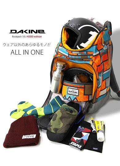 """DAKINEブーツパックダカイン""""BOOTPACK[50L]""""(BKC)スキースノーボードバックパックリュック[AH237-172]スノボーブーツパックブーツケースブーツバッグメンズレディース"""
