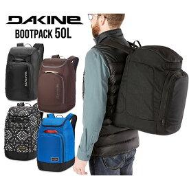 ダカイン ブーツパック DAKINE [ AI237177 ] BOOT PACK 50L ブーツケース リュック バッグ スノーボード スノボ スキー [1003]【SPS06】